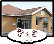 http://azusanosato-salvia.jp/files/libs/719/201703231334217172.png