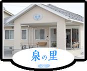http://azusanosato-salvia.jp/files/libs/721/201703231335268212.png