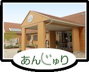 http://azusanosato-salvia.jp/files/libs/722/201703231335388188.png